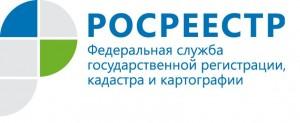 россрестр